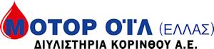 Motor Oil Logo | Ιωάννα Σκυφτού, φωτογράφος - Διαφημιστική φωτογραφία, αεροφωτογραφία, βίντεο, γυναίκες φωτογράφοι, monuments photography, status photography, media photography