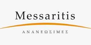 Messaritis Logo | Ιωάννα Σκυφτού, φωτογράφος - Διαφημιστική φωτογραφία, αεροφωτογραφία, βίντεο, γυναίκες φωτογράφοι, monuments photography, status photography, media photography